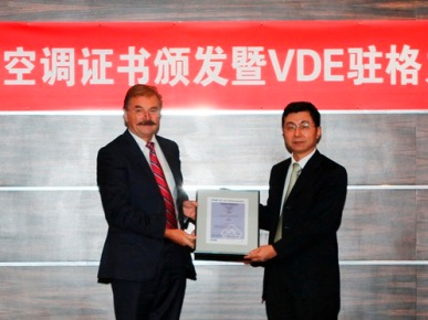 Кондиционеры GREE получили сертификат VDE | uniclima.ru