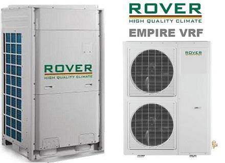 мультизональная система Rover Empire