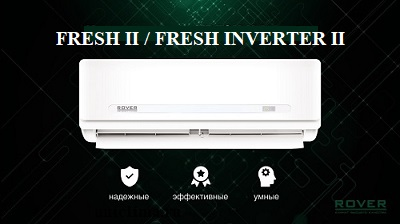 Rover fresh II/ fresh inverter II