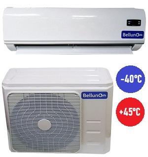 Холодильная сплит-система Belluna S218 W ЛАЙТ с зимним комплектом