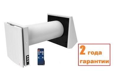 Winzel Expert RA1-50 P