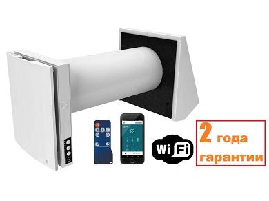 Winzel Expert WiFi RW1-50 P